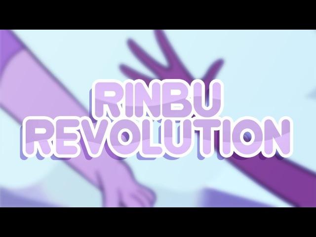 Steven Universe | Rinbu Revolution