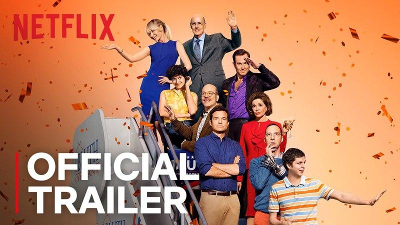 Arrested Development Season 5 Official Trailer HD Netflix Трейлер пятого сезона сериала Замедленное развитие