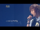 Taemin(SHINee) - Be Strong Geumsoon (Immortal Song _14.04.2012)