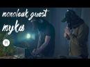 MYKA - Feeling Good | Monoleak Guest 17