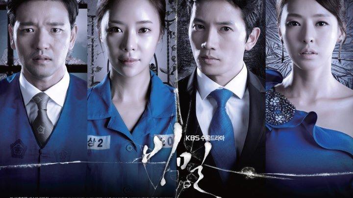 Secret.2013.ep01.DTVRip.XviD.400p.MP3.DVO.STEPonee