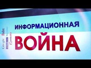 Сурковская пропаганда: О построении Школ Видеоблогера