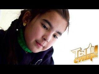 Юная звездочка из Узбекистана скучает по дому и хочет привести родным записи своих выступлений