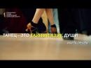 Международный турнир по спортивным бальным танцам пройдет в Атырау.
