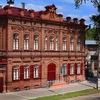 Енисейский Краеведческий Музей им. А.И.Кытманова