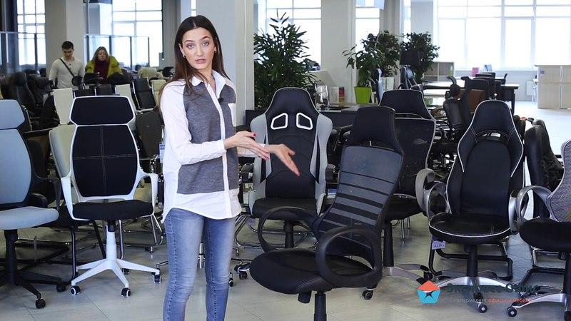 Обзор необычного геймерского кресла из прочной сетки с эффектом Доплера Renome Black
