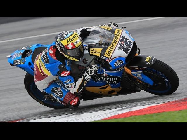 Tom Lüthi MotoGP Rider