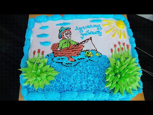 Торт для рыбака мужчине своими руками. Наталья Торт Sweet stories