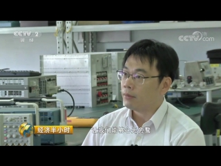 Propellantless propulsionthe chinese emdrive by cast scientist dr chen yue, chinas space agency