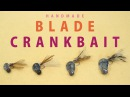 Homemade a Colorado Blade Crank Baits Lures コロラドブレードで作るメタル系クランクベイト