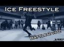 2 vs 2 Ice Freestyle Battle Freestyle Ice Skating