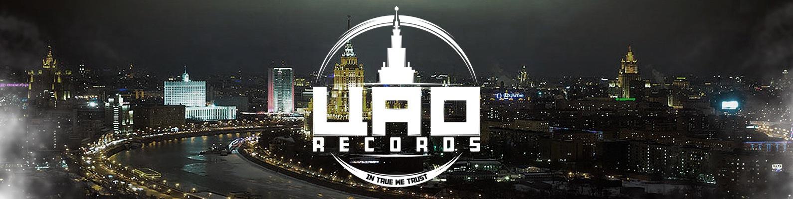 картинки с логотипом цао рекордс какие-то редкие моменты