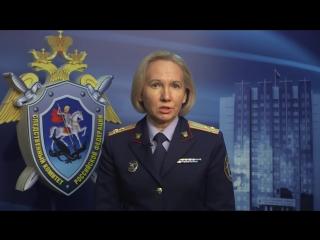 Расследование уголовного дела о катастрофе самолета Ан-148 под Москвой. ()