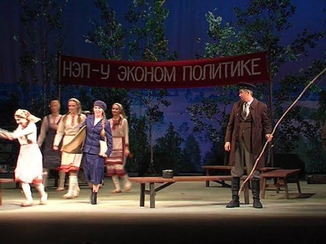 В Театре драмы имени Шкетана состоялась премьера спектакля «Эренгер»