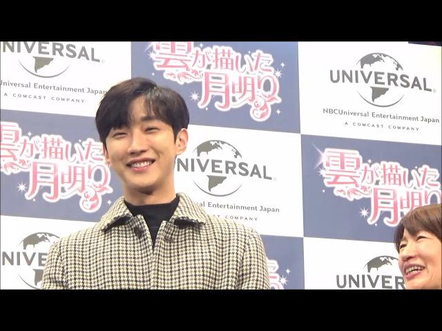 ジニョン B1A4 「雲が描いた月明かり」 ドラマファンミーティング来日