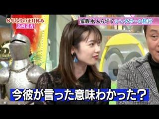 Downtown DX (от 25-го января 2018 года) [Shimazaki Haruka]