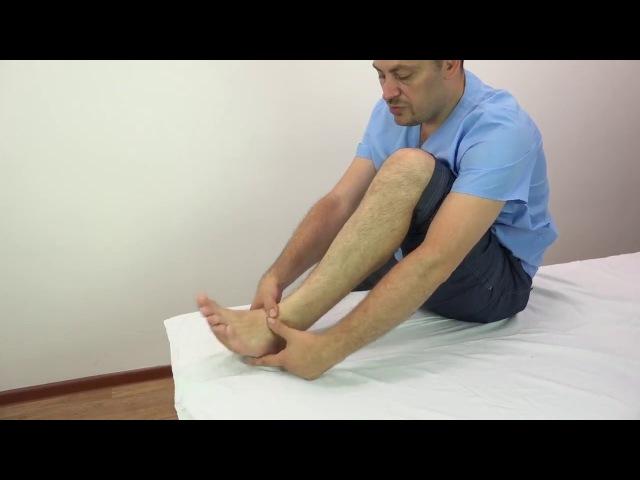 💎 Плоскостопие Самомассаж передней большеберцовой мышцы
