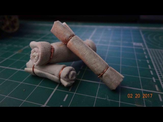 Скрученный брезент для модели