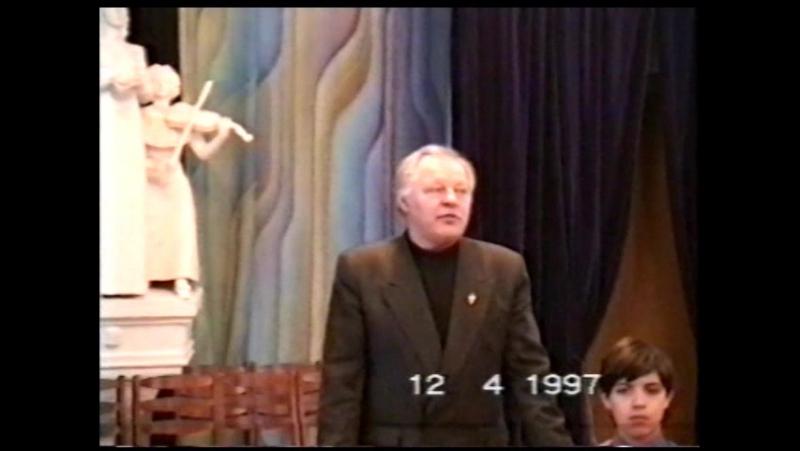 1997 04 12 СЕМИНАР ХОРОВИКОВ ПРОВОДИТ А С ПОНОМАРЁВ О ТВОРЧЕСТВЕ КОМПОЗИТОРА Е И ПОДГАЙЦА