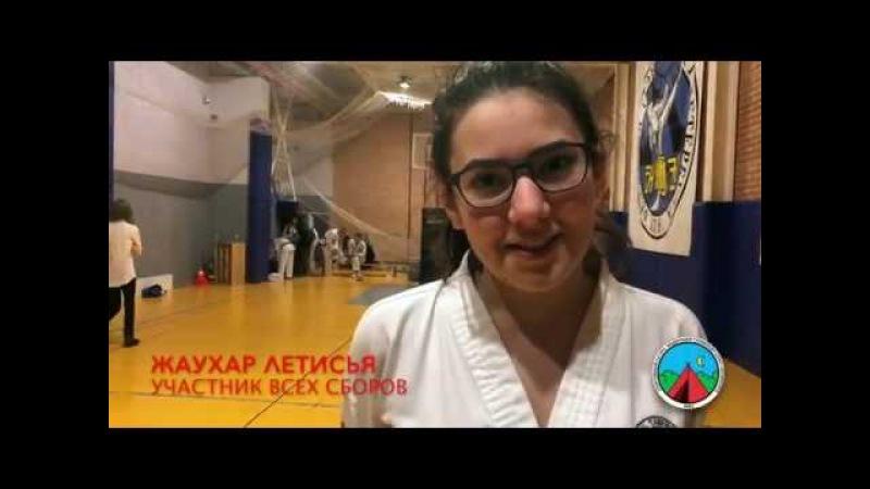 Жаухар Летисья отзыв Спортивный лагерь Санкт петербург