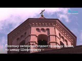 Петербургские адреса Эстонская церковь Святого Иоанна