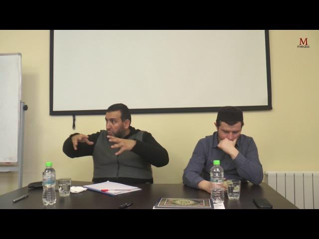 Мухаммад Абдульхамид Актуальные вопросы исламского права Урок 5 Иджтихад