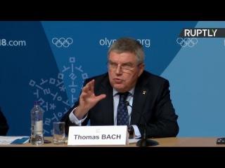 Пресс-конференция президента МОК Томаса Баха в преддверии старта Олимпиады