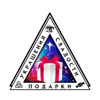 Логотип A.Sakura ~ ярмарки мульти-фандомных подарков~