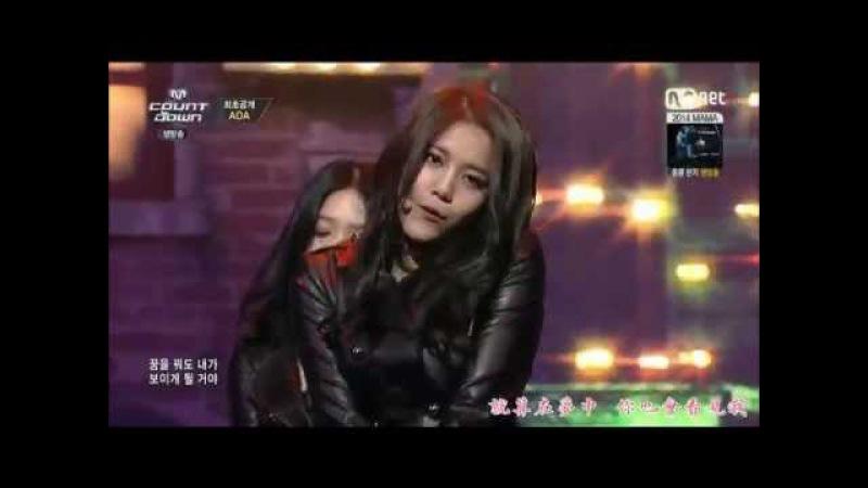 HD繁體中字 141113 AOA Like a Cat @ M Countdown
