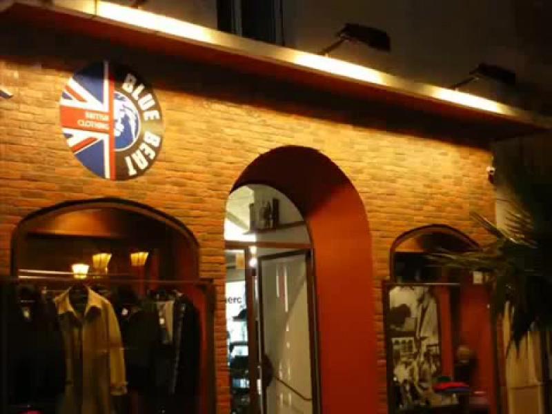 Merc London одежда, футболки, поло, парки