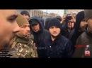 Правокатори приехали в Киев Разборки титушек с АТОшниками Срочно нужно подкрепление