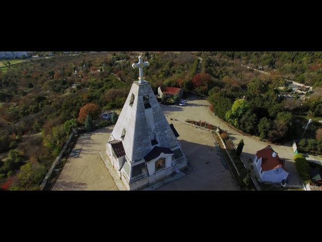 Свято Никольский храм Севастополь St Nicholas Church Sebastopol Съемка с воздуха