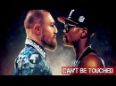 2Pac Can't Be Touched feat Eminem DMX 2018 Mayweather vs McGregor Music Video