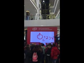 KitKat TV в Беларуси — Live