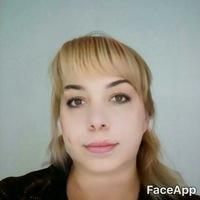Галина Демидова