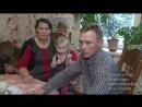 Год назад семья Буторовых из Красносельского получила от областного правительства микроавтобус