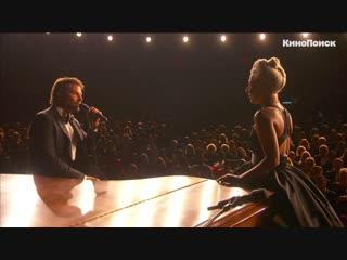 Леди Гага и Брэдли Купер поют «Shallow» на «Оскаре»