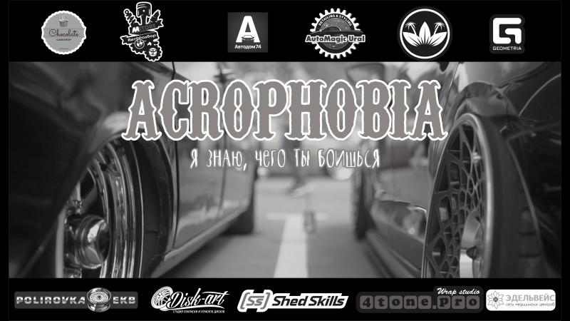Acrophobia teaser 1