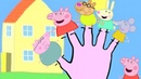 Папа пальчик Мама пальчик Семья пальчиков Песенка про пальчики Сборник Finger Family Веселые детские
