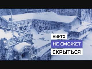 Зимние развлечения в москве