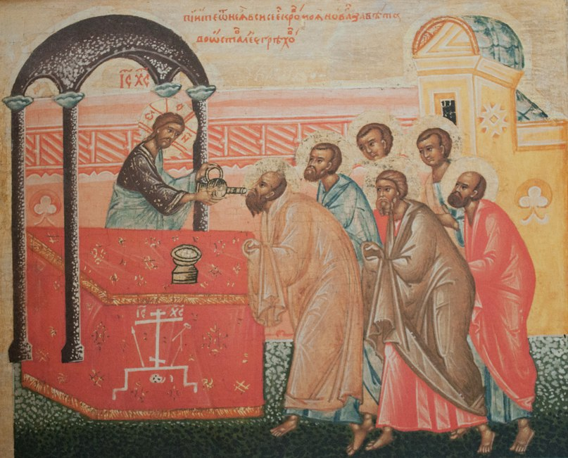 Фрагмент сени. Причащение Апостолов Кровью.