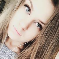 Марина Макова