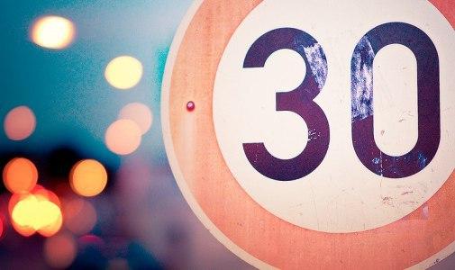 Когда твой возраст подберётся к 30 годам…, изображение №1