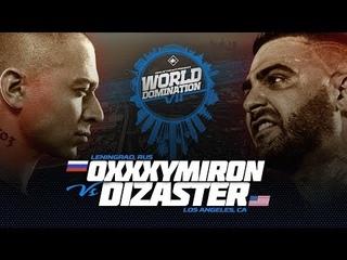 Oxxxymiron (RUS) vs Dizaster (USA) ( Русская озвучка в рифму)