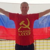 АндрейВострецов