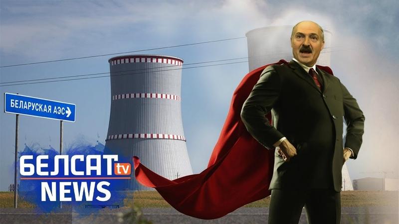 Хто блакуе Лукашэнку ў Еўразвязе Кто и почему блокирует Лукашенко в ЕС