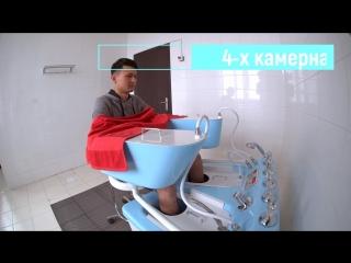 """Четырехкамерная ванна в лечебно-оздоровительном комплексе """"Балхаш"""""""