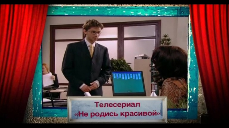 История российского юмора 19 2005 год
