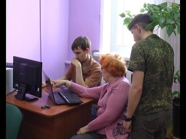 Информационно-консультационный центр ЮУрГУ