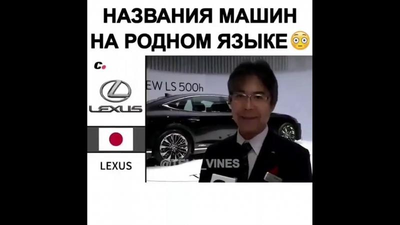 Названия машин autolive16